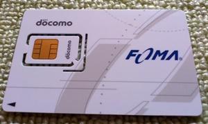 SIMカードFOMA