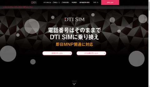 dti-sim